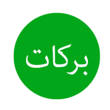 Online Store Barokah
