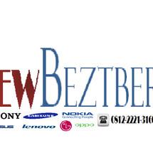 NewBeztBerry