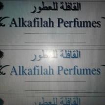 Al Kafilah Collection