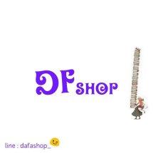 Logo @dafashop