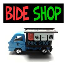 Bide Shop