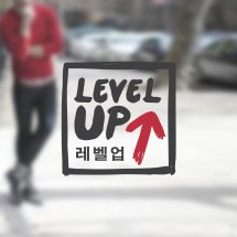 Level Up Clothing