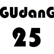 logo_gudang25