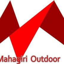 Logo Mahagiri store
