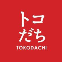 Tokodachi