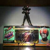23DX Toys Hobbies