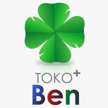 Toko-Ben