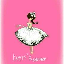 Logo Ben's corner