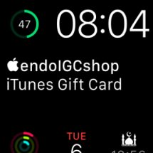 endoIGCshop