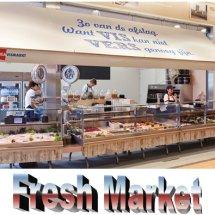 Logo Fresh Market
