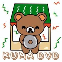 Kuma D'Shop