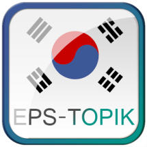 Eps Topik Solutions