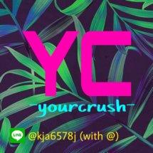 Logo YOURCRUSH