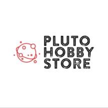 Logo Pluto Hobby Store