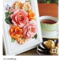 timurflower