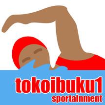 tokoibuku1