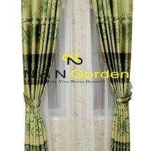 Logo N&N Gorden