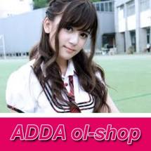Logo ADDA olshop