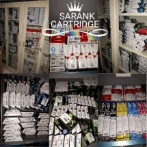 Logo SARANK_CARTRIDGE