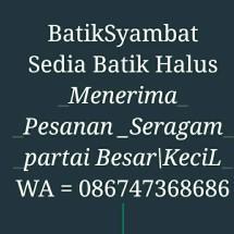 Logo BatikSyambat
