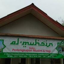 Logo Al-Muhsin