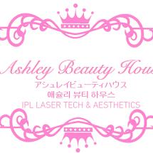Logo Ashley Beauty House