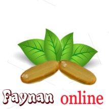 Faynan online