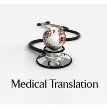 Penerjemah Medis