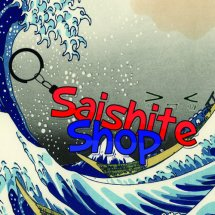 Saishite Shop