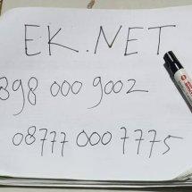 ek&net