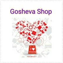 Gosheva Shop