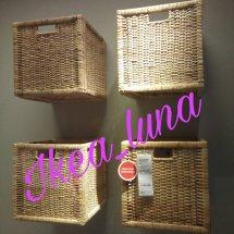 Ikea_luna