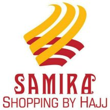 Logo samira group