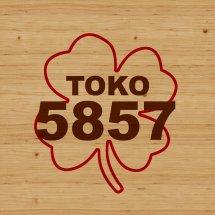 TOKO5857