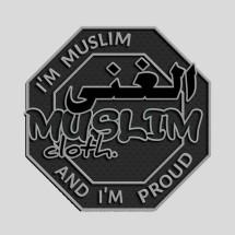 Al-Ghaniy Muslim Cloth