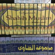 toko kitab alfalah