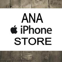 Ana Iphone Original