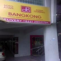 soto bangkong kuningan