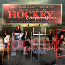 Hockey Shopp