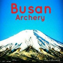 Busan Archery
