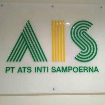 ATSIS_SHOP