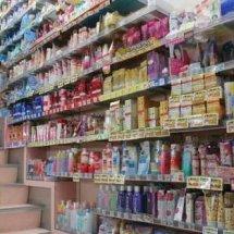 Harfey Shop