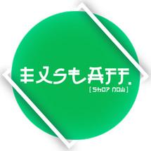 ex-staff