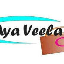 Aya Veela Shop Logo
