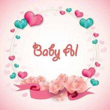 Logo Baby Al's