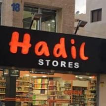 Hadil Store