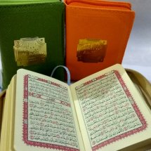 Al Quran dan Buku Islam