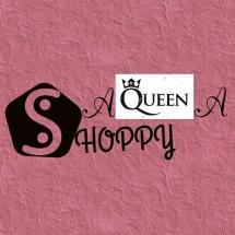Saqueena Shoppy