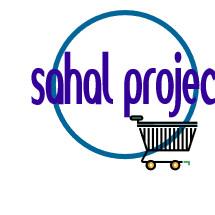 sahal project