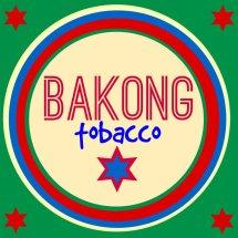 bakng shag tobacco